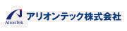アリオンテック株式会社