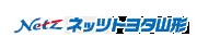 ネッツトヨタ山形株式会社